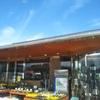 道の駅八王子滝山でのコーヒー豆販売ありがとうございました!今週末から栃木、千葉大学、静岡です!!