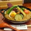 金澤さぬき「彩り素揚げ野菜カレーうどん」