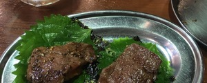 大阪焼肉ホルモンふたご〜量半分・値段半分のひとり焼肉で豪遊