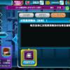 【最恐】万能型Sアビ厳選【最悪】