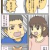 今日から兄妹二人暮らし【web漫画】