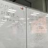 DDDの勉強にオススメ!な書籍とブログを聞いてきた@「レガシーをぶっつぶせ。現場でDDD!2nd 」参加レポート