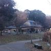 新春の谷戸山公園散歩