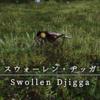 【FF14】 モンスター図鑑 No.050「スウォーレン・ヂッガ(Swollen Djigga)」