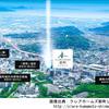 【熊本】新町電停徒歩2分 クレアホームズ新町レジデンス2018年1月完成