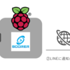SCORER SDK正式版リリース