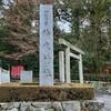 三重県 道に迷った人の強い味方 椿大神社