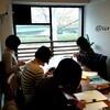 レッスンレポート)11/18本川町教室 イーネオヤが少しずつ広まってきています