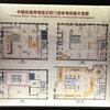 中国鉄道博物館のフィールドノート