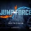 PS4/Xbox One『JUMP FORCE(ジャンプフォース)』レビュー!微妙に煮え切らない夢のオールスターゲーム!