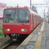 あっかい電車で桜井までいきかえり - 2020年7月なのか