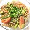 アメーラトマトと緑黄色野菜のパスタ