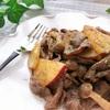 牛肉とさつまいものバルサミコ炒め【#牛肉 #さつまいも #バルサミコ酢 #レシピ #作り置き】