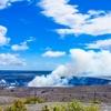 地球絶景紀行 ― ハワイ島 ―