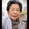 81歳のウヌボレ鏡  菅井きんさんの訃報