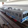 弘南鉄道7000系