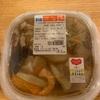 【セブンイレブン】野菜たっぷり