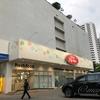 日本のものが揃うバンコクのフジスーパー【1-4号店住所/営業時間/支払い方法など】
