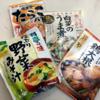 日本から届いた物・食べ物編@テメキュラ、CA