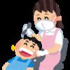 歯医者に定期検診に行って嬉しかった話。