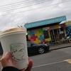 コーヒーショップ [The Waterview Coffee Project]