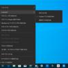 Windows Insider:Cortana、どうなるんかなぁ
