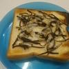 「細切りバージョン:味昆布チーズオンブレッド」 味昆布を作り過ぎたので朝食の食パンで。