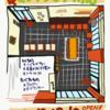 「本日オープン!!バーガーキング センター北駅前店へ行ってきた!!」の回