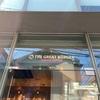 『ザ・グレート・バーガー』照り焼きエッグバーガーが絶品すぎる - 東京 / 明治神宮前