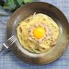 フライパン一つで楽々パスタ!鯖缶カルボナーラの作り方・レシピ