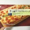 【検証】セブンイレブンの冷凍ピッツァをフライパンで美味しく焼けるか