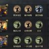 カニ編成の戦歴