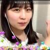 小島愛子(STU48 2期研究生)SHOWROOM配信まとめ  2020年10月20日(火曜日)【坂道&大声カラオケ配信】
