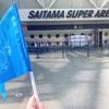 ジャニヲタが初めてゆずのライブに行った話(ネタバレあり)