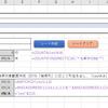 VBAでこんなことできます_その2 読み込んだcsvファイルのデータをフィルタかけて別ファイルに出力マクロ