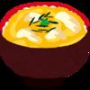 【おすすめYoutube動画】はいじぃ、なか卯の新商品「チーズ親子丼」を食べる