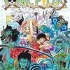 【マンガ】『今月のジャンプ系の新刊コミックのオススメ3選』