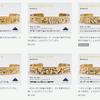 古代エジプトのヒエログリフをモチーフにしたシリーズの通信販売を開始!
