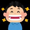 【バランスが悪いのは顎のせい?】顎と体の意外な関係性!