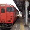 関西のんびりローカル線の旅 2018春 Part2 湖西/小浜/播但線 END