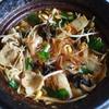 24冊目『毎日食べたくなる絶品鍋』より2回めはキムチ鍋