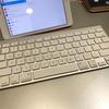 ハルさんとパソコンの奪い合いの結果 10年前に買ったBluetoothのキーボードを使うハルさん