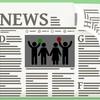 【「反アカハラ運動」の紹介+α】「文部科学省と各大学にアカデミックハラスメント対策を徹底し,被害者の保護とケアを最優先するよう求めます」(Change.orgより)