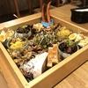 『ムカカ』本町 - 藁焼きとイタリアンの融合店 -