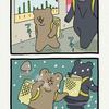 悲熊「冬」