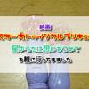 『映画 スター☆トゥインクルプリキュア 星のうたに想いをこめて』を観に行ってきました!※ネタバレ注意※
