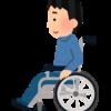 片麻痺患者の車椅子の正しい漕ぎ方【闘病記(44)】