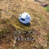 【FF14】 モンスター図鑑 No.196「ファーブル(Phurble)」