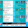 剣盾s3使用構築 カバドリサーナイト 最終日最高2位最終117位
