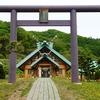 【御朱印】札幌市西区 札幌御嶽神社